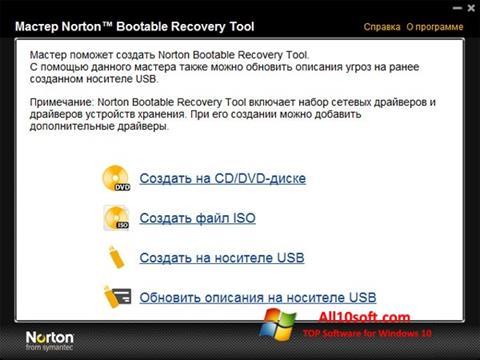 Screenshot Norton Bootable Recovery Tool Windows 10