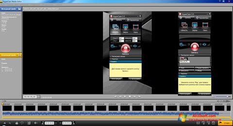 Screenshot HyperCam Windows 10