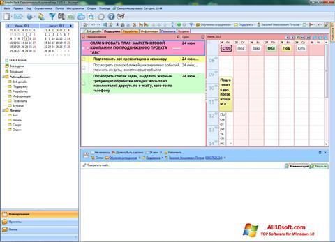 Screenshot LeaderTask Windows 10