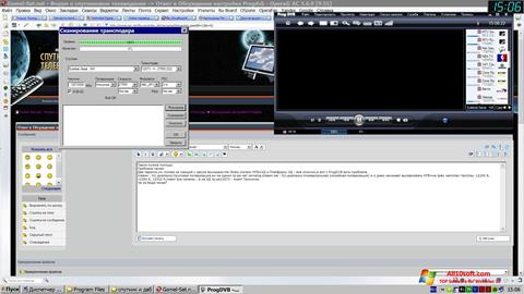 Screenshot ProgDVB Windows 10