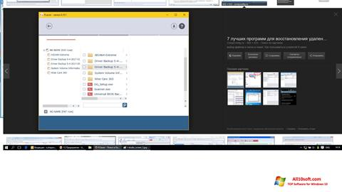 Screenshot R.saver Windows 10
