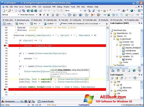 Screenshot phpDesigner Windows 10