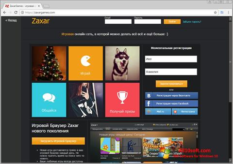 Screenshot Zaxar Game Browser Windows 10