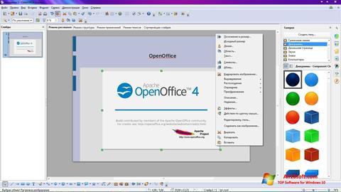 Screenshot Apache OpenOffice Windows 10