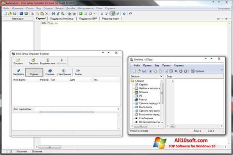 Screenshot Inno Setup Windows 10