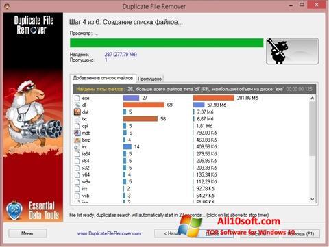 Screenshot Duplicate File Remover Windows 10