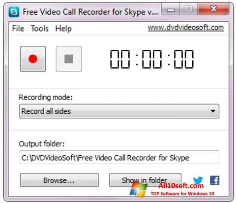 Screenshot Free Video Call Recorder for Skype Windows 10