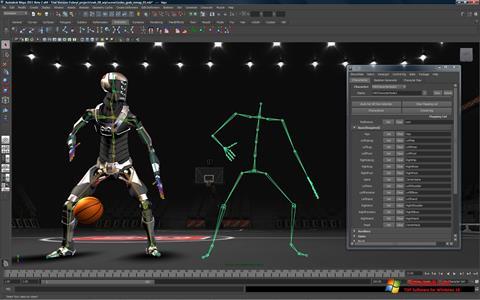 Screenshot Autodesk Maya Windows 10