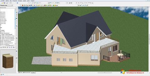 Screenshot FloorPlan 3D Windows 10