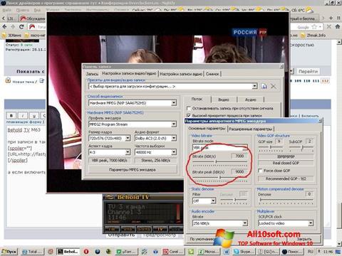Screenshot Behold TV Windows 10