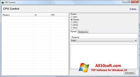 Screenshot CPU-Control Windows 10