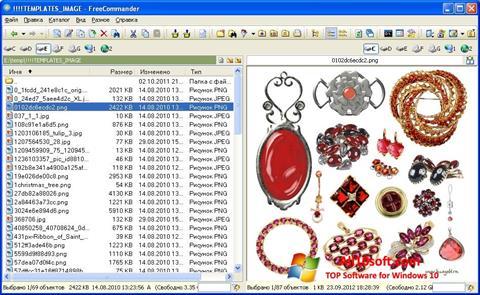 Screenshot FreeCommander Windows 10